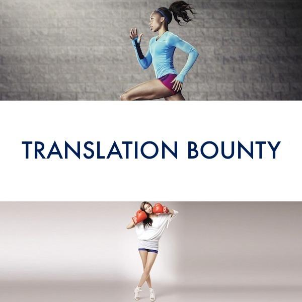 Translation Bounty Program