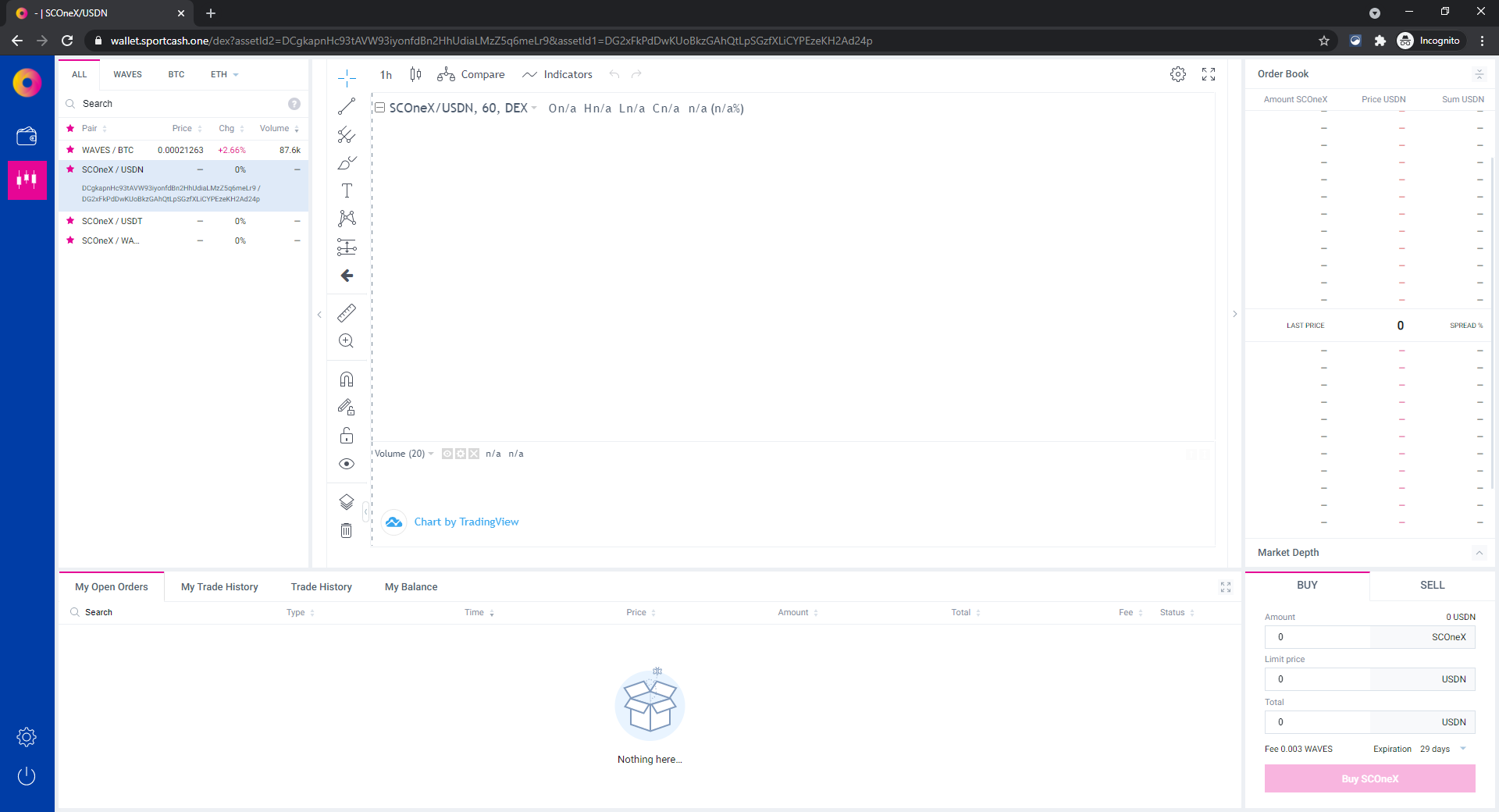 exchange-and-wallet screenshot